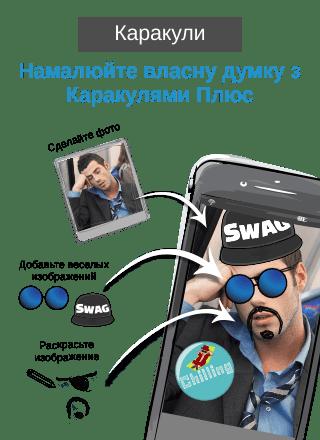 doodle_Russian